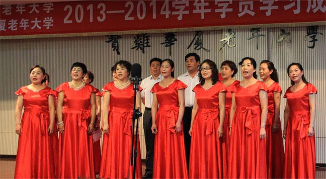 女声独唱:《我爱你中国》《节日欢歌》    合唱团段爱玲